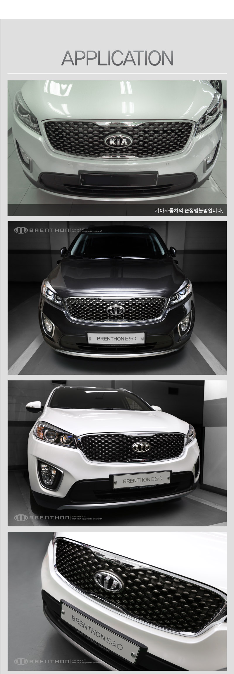 Brenthon Front Hood with Rear Trunk Emblem 2p 1Set For 2011-2014 Kia Sportage