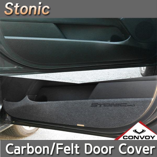 Carbon Door Decal Sticker Cover Kick Protector For KIA 2011 2012 Cadenza K7