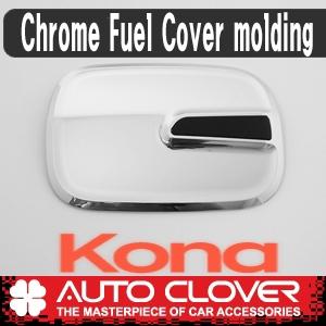 Chrome Door Handle Cover LED 8p For 11 12 13 Hyundai Elantra Avante MD